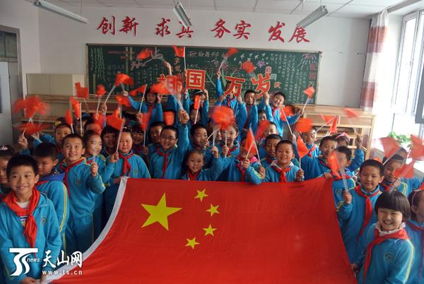 画剪纸比赛,中国梦