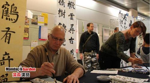 体验对外汉语教师培训公开课 感受中国文化内