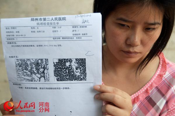 郑州90后美丽妈妈患癌症女儿得脑瘫 狠心丈夫
