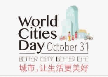 全球城市矢量图