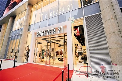forever 21重庆解放碑店