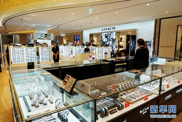韩国最大免税店开张迎客