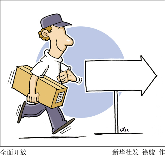 商务部:中国已到资本输出阶段|并购额|对外投资