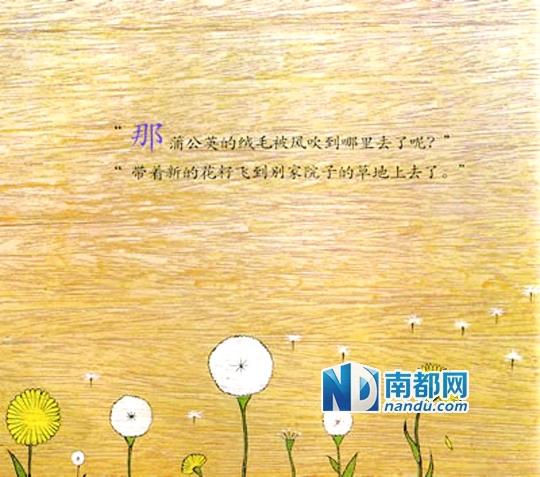 [儿童简笔画大全图片]广州最好的季节来了