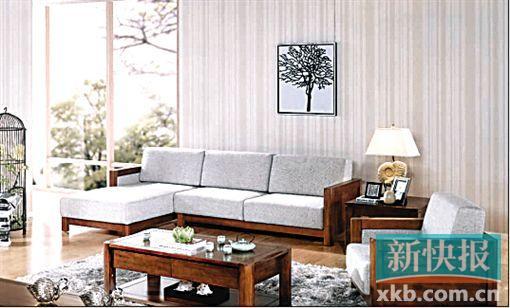 j032实木沙发三人位+贵妃椅+长茶几