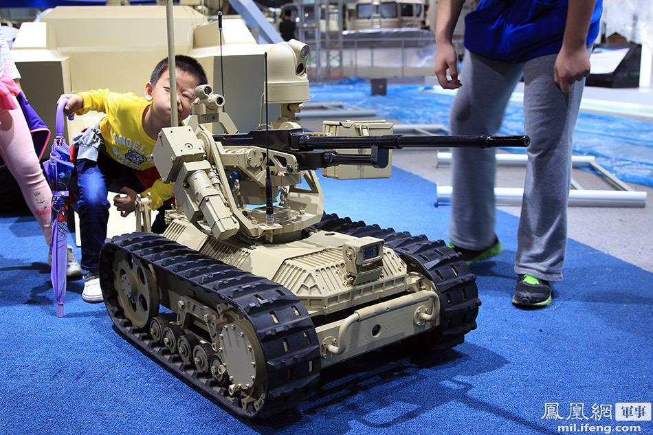 中国迷你武器机器人亮相珠海 可执行战斗支援 - 斩云剑 - 斩云剑的博客
