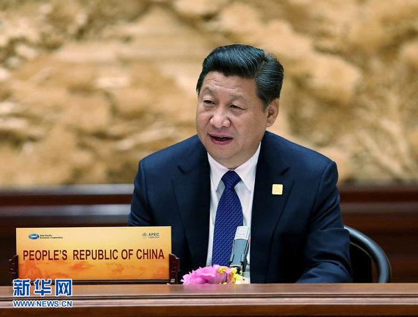 APEC授权发布 APEC领导人非正式会议开始举行习近平主持会议图片