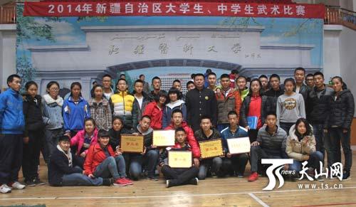 奎屯市第六中学在自治区大中学生武术比赛中获殊荣图片