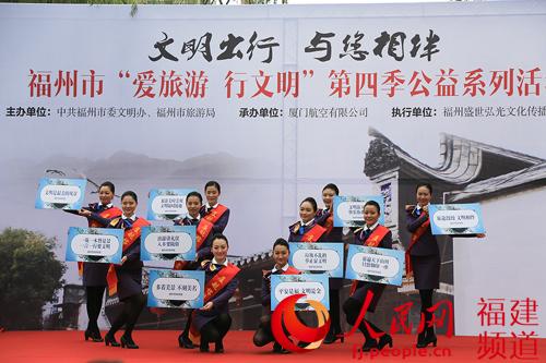 白鹭志愿者们身披绶带手举文明旅游宣传牌向市民推广文明旅游知识 邹家骅摄
