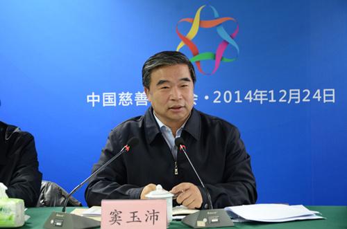 民政部副部长窦玉沛在会上发言。(人民网记者 钟伟摄)