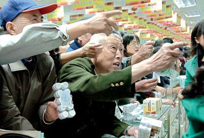 廉价药上游涨下游限部分企业因价格倒挂中标