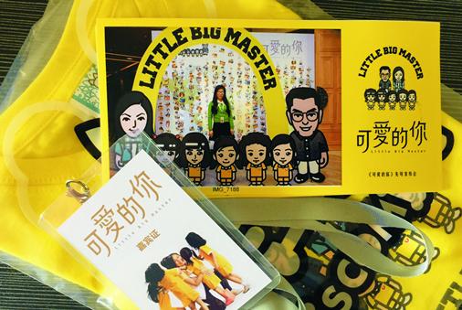 古天乐杨千嬅电影《可爱的你》举行发布会(图)