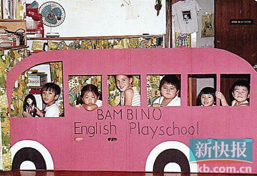 全幼儿园最可爱diy字体