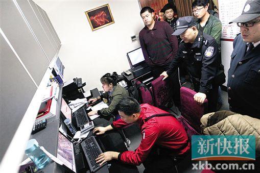 广州110每年接500万起报警电话 3成为无效警情