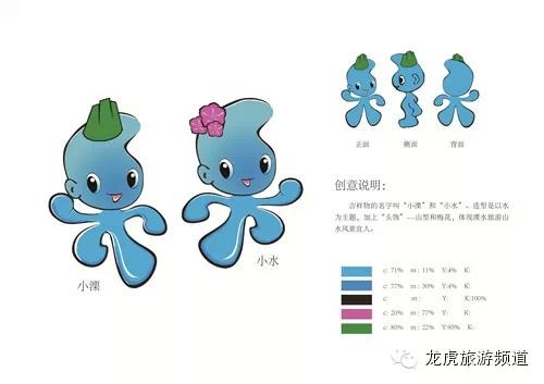 幼儿园教师手工凤凰吉祥物作品