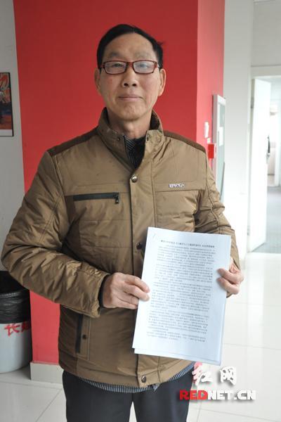 (10年时间,吴佑元多方走访调查求证,还原借条背后故事。)