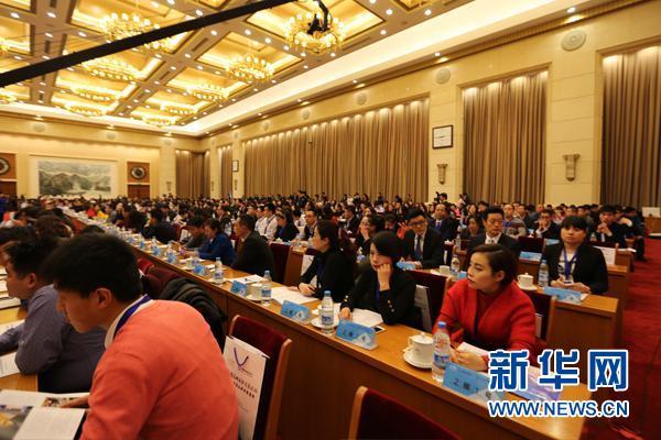 第二届中国品牌创新发展论坛会议现场