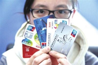 办信用卡收入证明_信用卡申卡_信用卡收入来源