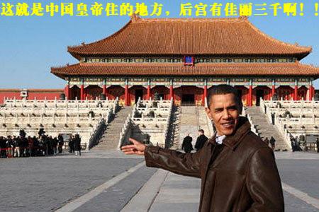CNN告诉你美国人最羡慕中国人什么 - 月光融融 - 山水阳光的博客