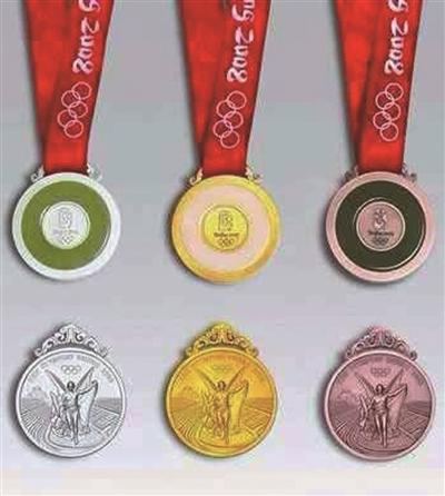 2008年北京奥运会奖牌-金镶玉高清图片