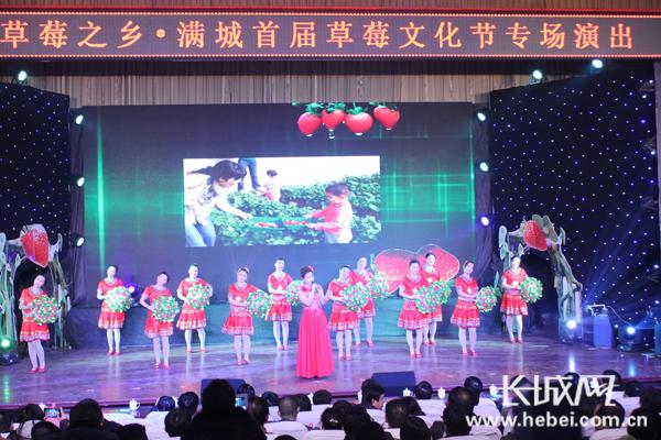 该县精心编排的女生小合唱《草莓姑娘》,少儿舞蹈《草莓娃》等15个以