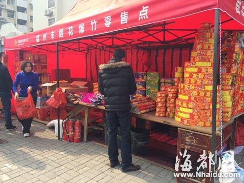 福州开卖烟花爆竹 多数网点售价超最高指导价