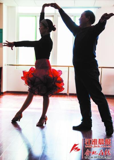 长板舞步教学图解