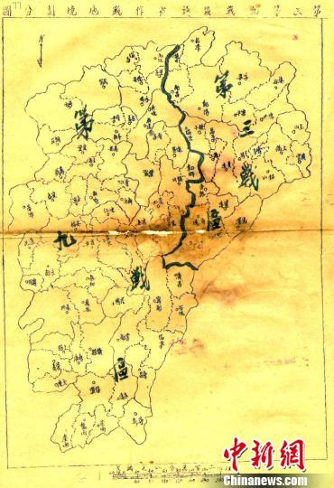 抗战时期第三、第九战区赣省作战地境划分图。 王昕摄