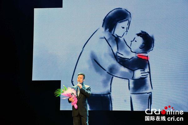 阎维文演唱歌曲 母亲