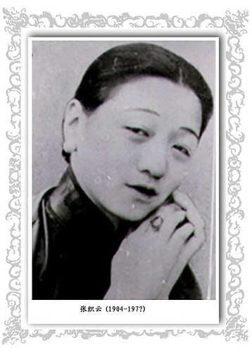 周凯莉:张织云,人生的配角 - anshzhou - anshzhou的博客