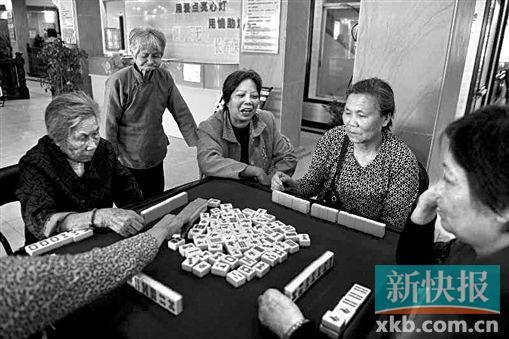 ■天河區珠吉街養老院,老人們在打麻將消遣。(資料圖)