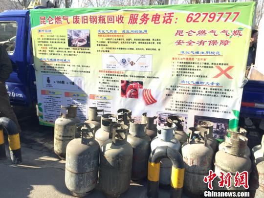 乌鲁木齐回收25万只废旧液化气钢瓶(图)|燃气|钢瓶