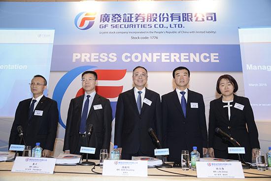 广发证券于3月24日在香港召开新闻发布会,宣布公司股份将于25日起在香港公开发售,并计划于4月10日在香港联交所主板挂牌交易。图为广发证券高管与媒体见面。