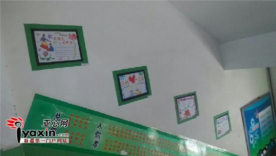 教学楼楼道获奖作品展示.-乌苏市八十四户中心小学开展 民族团结教