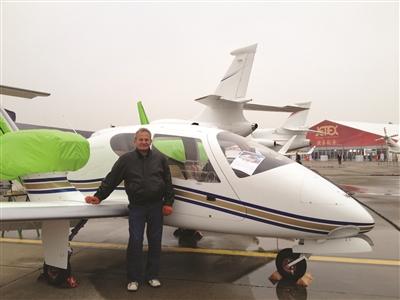 飞机制造工程师