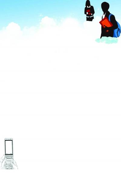 ppt 背景 背景图片 边框 模板 设计 相框 400_573 竖版 竖屏