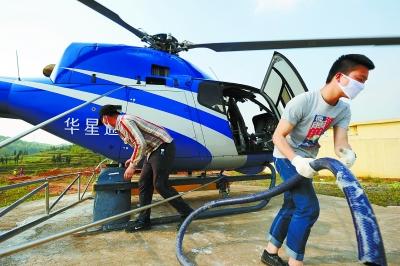 广州到怀化的飞机