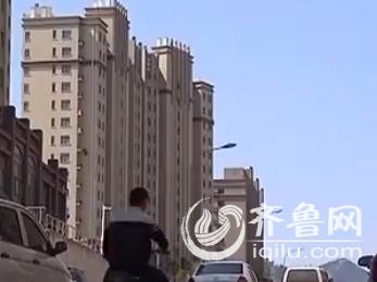 济南公租房禁转租 房屋中介网站现西蒋峪出租信息