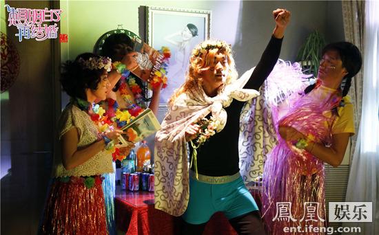 《想游戏》佟大为穿紧身衣携王丽坤玩全文明白与艺术情趣的v全文情趣图片