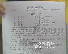 小宇航先是被送到邹城市人民医院,后又紧急转院到了济宁市医学院附属医院。(齐鲁频道记者供图)