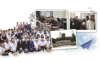 扬帆起航美国一中南京高中AP课程班巡礼 学高中吧深圳图片