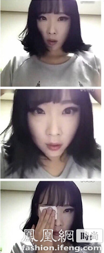 【有意思】韩国妹子爆卸眼妆过程 盘点8韩星素颜变路人