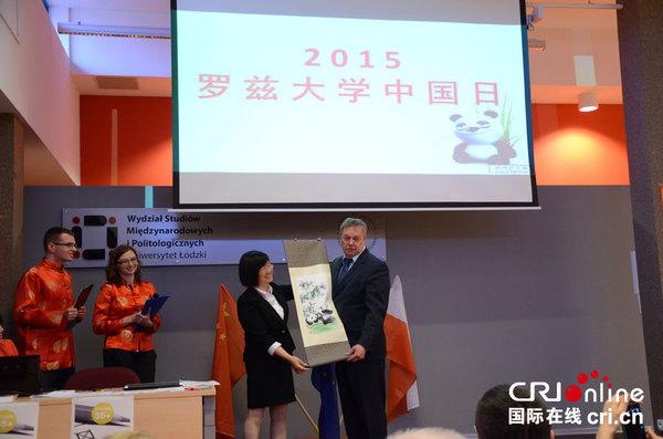 汉语教师鞠彩萍向罗兹大学赠送熊猫图画