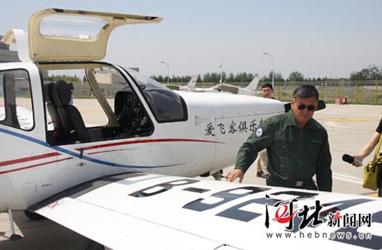 孔翔:中国通用航空试飞第一人 飞机 试飞_凤凰资讯