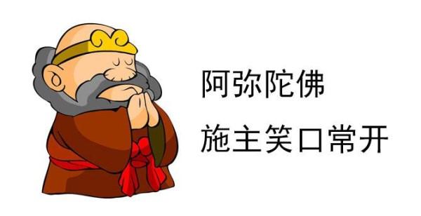 机械师西藏骑行第一集 沙和尚担子里的秘密