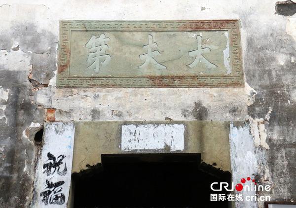 杨欢艺术签名步骤