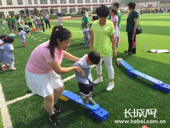 亲子运动会 萌娃秒变运动健将|幼儿园