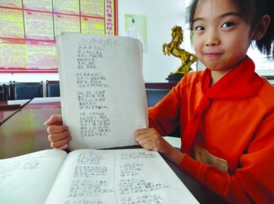小姑娘阅读量很大,自称看过两三百本书.