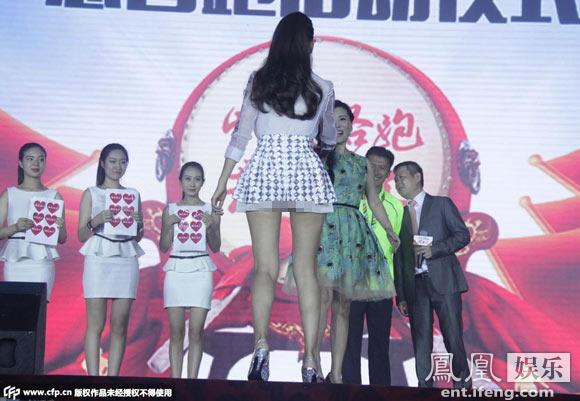 马苏穿超短裤现身 登台阶走光不慎露臀