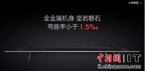 小米2跟苹果的厚度,小米2厚度和苹果5对比,小米2与 ...
